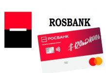 Кредитная карта 120 под НОЛЬ от Росбанк